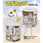 【グッズ-マグカップ】けものフレンズ マグカップ