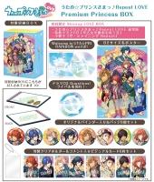 900【Vita】うたの☆プリンスさまっ♪Repeat LOVE Premium Princess BOX