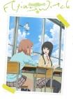 【DVD】TV ふらいんぐうぃっち Vol.5