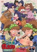 900【DVD】TV 忍たま乱太郎 第21シリーズ DVD-BOX 下の巻