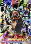 【DVD】仮面ライダーゴースト ファイナルステージ&番組キャストトークショー