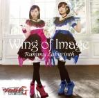 【主題歌】TV カードファイト!!ヴァンガードG NEXT ED「Wing of Image」/ラミーラビリンス 初回生産限定盤