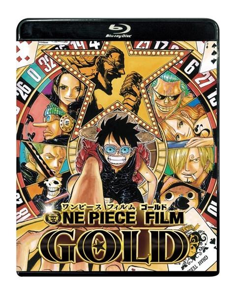 【Blu-ray】劇場版 ONE PIECE FILM GOLD スタンダード・エディション