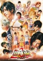 900【DVD】舞台 弱虫ペダル 新インターハイ篇ヒートアップ