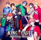 【ドラマCD】B-PROJECT KING of CASTE ~Sneaking Shadow~ 限定盤 獅子堂高校ver.