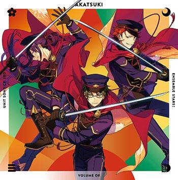 【キャラクターソング】あんさんぶるスターズ! ユニットソングCD 第3弾 Vol.08 紅月