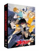 900【DVD】TV 魔術士オーフェン DVD-BOX EMOTION the Best