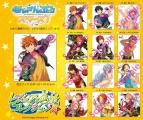 【グッズ-色紙】あんさんぶるスターズ! ビジュアル色紙コレクション8