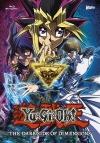 【Blu-ray】劇場版 遊☆戯☆王 THE DARK SIDE OF DIMENSIONS 通常版