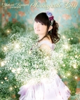 【Blu-ray】田村ゆかり LOVE ・LIVE *Sunny side Lily*