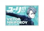 【グッズ-バッチ】ユーリ!!! on ICE プレートバッジ ヴィクトル・ニキフォロフ