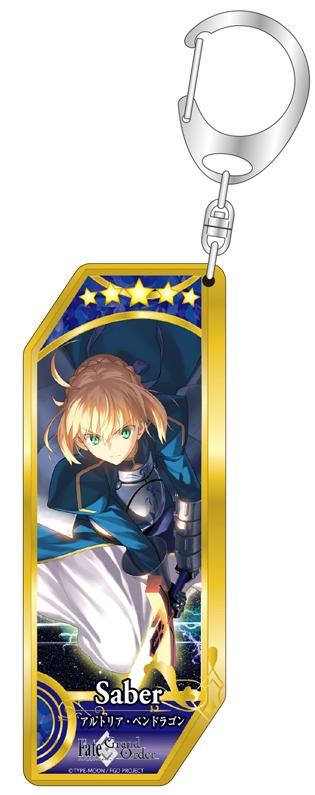 【グッズ-キーホルダー】Fate/Grand Order サーヴァントキーホルダー 第2弾 10.セイバー/アルトリア・ペンドラゴン