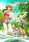 【DVD】TV エンドライド Vol.4