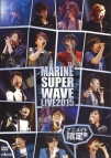 【DVD】MARINE SUPER WAVE LIVE DVD 2015 アニメイト限定版