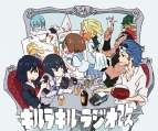 【DJCD】ラジオ キルラキルラジオ改