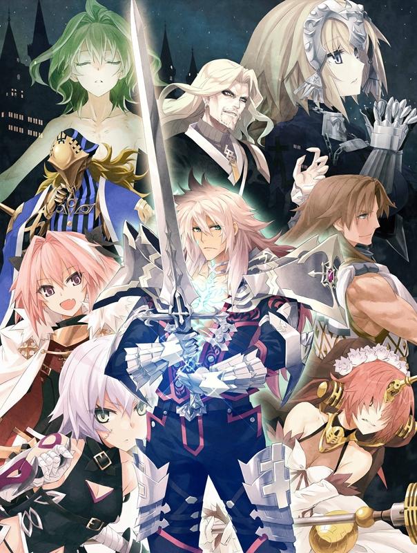 Fate/Apocrypha(黒のセイバー / ジークフリート)