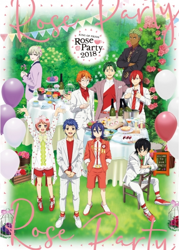 【Blu-ray】イベント KING OF PRISM ROSE PARTY 2018
