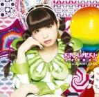 【主題歌】TV URAHARA ED「KIRAMEKI☆ライフライン」/春奈るな 通常盤