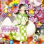 【主題歌】TV URAHARA ED「KIRAMEKI☆ライフライン」/春奈るな 初回生産限定盤