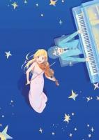 アニメイトオンラインショップ900【DVD】TV 四月は君の嘘 9 完全生産限定版