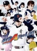 900【DVD】舞台 ダイヤのA The LIVE