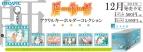 【グッズ-キーホルダー】暦物語 アクリルキーホルダーコレクション/E:斧乃木余接