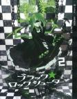 【Blu-ray】TV ブラック★ロックシューター 2