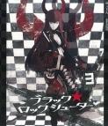 【Blu-ray】TV ブラック★ロックシューター 3