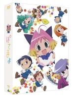 900【DVD】TV ぽてまよ DVD-BOX EMOTION the Best