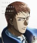 【Blu-ray】TV TERRAFORMARS REVENGE(テラフォーマーズ リベンジ)Vol.6 初回仕様版