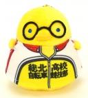 【グッズ-マスコット】ちゅんコレ 弱虫ペダル NEW GENERATION「小野田 坂道」