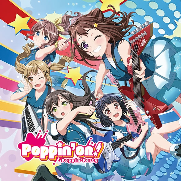 【アルバム】BanG Dream! バンドリ! Poppin'Party Poppin'on! Blu-ray付生産限定盤