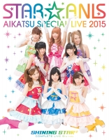 900【Blu-ray】STAR☆ANIS アイカツ!スペシャルLIVE TOUR 2015 SHINING STAR* COMPLETE LIVE
