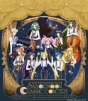 【アルバム】美少女戦士セーラームーン 25周年記念Classic Concert ALBUM