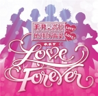 【サウンドトラック】TV 美男高校地球防衛部LOVE!LOVE! O.S.T LOVE FOREVER
