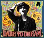 【アルバム】入野自由/DARE TO DREAM 豪華盤 初回限定生産