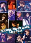【DVD】MARINE SUPER WAVE LIVE DVD 2016 アニメイト限定版