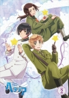 【DVD】アニメ ヘタリア The World Twinkle vol.2 初回限定版