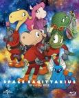 【Blu-ray】TV 宇宙船サジタリウス Blu-ray BOX