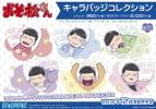 【グッズ-バッチ】おそ松さん キャラバッジコレクション/パジャマ