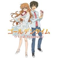アニメイトオンラインショップ900【Vita】特価 ゴールデンタイム Vivid Memories 初回限定版
