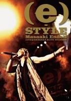 アニメイトオンラインショップ900【DVD】遠藤正明/(e)-STYLE LIVE TOUR LIVE DVD