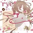 【アルバム】鹿乃/rye 初回限定盤の画像