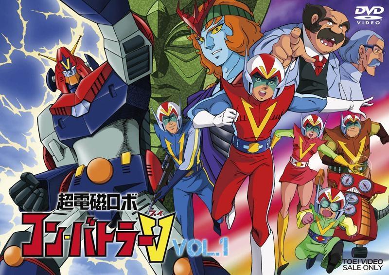 900【DVD】TV 超電磁ロボ コン・バトラーV 1