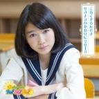 【マキシシングル】おはガールちゅ!ちゅ!ちゅ!/サヨナラのかわりに2013 限定盤D