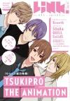 【雑誌】LiNK. Vol.002 音楽と人増刊 表紙巻頭:TSUKIPRO THE ANIMATION―ツキプロ ジ アニメーション(プロアニ)