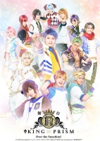 900【DVD】舞台 KING OF PRISM -Over the Sunshine-
