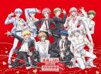 【Blu-ray】ライブ 美男高校地球防衛部LOVE!CG LIVE!SPECIAL!