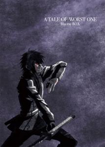 Blu Raytv 落第騎士の英雄譚 Blu Ray Box アニメイトオンラインショップ
