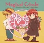 【主題歌】TV 魔法陣グルグル 2クール目ED「Magical Circle」/TECHNOBOYS PULCRAFT GREEN-FUND feat.中川翔子